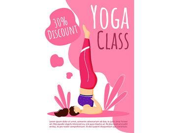 Yoga class discount brochure template preview picture