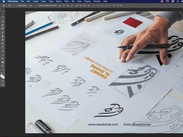 Sketches Mockup [Free Download] preview picture