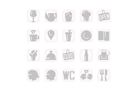 Food & Rest Free Icons