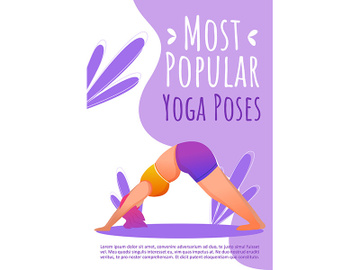 Most popular yoga poses brochure template preview picture